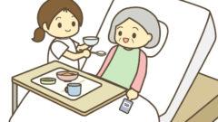 嚥下障害のサポートとリハビリ -看護師は絶対マスター! 介護職はスキルアップ!
