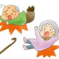 頭部打撲は命にかかわる危険性が大きい-看護師は絶対マスター! 介護職はスキルアップ!